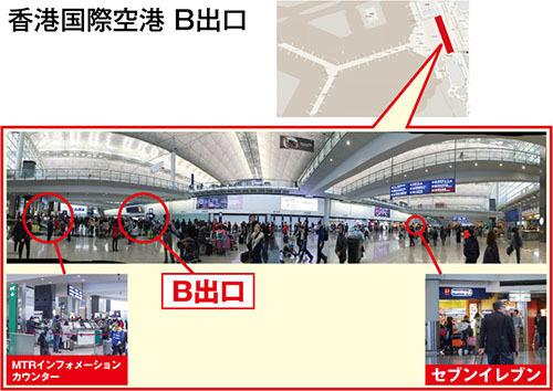 香港空港.jpg